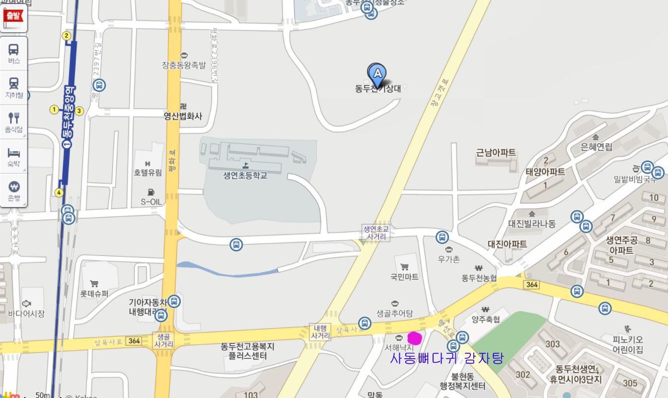 사동-뼈다귀-감자탕2.JPG