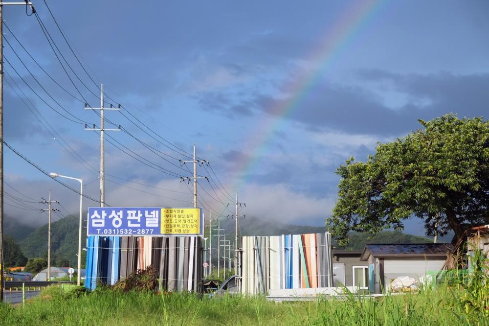 Rainbow_2017AUG11_1600px4.jpg