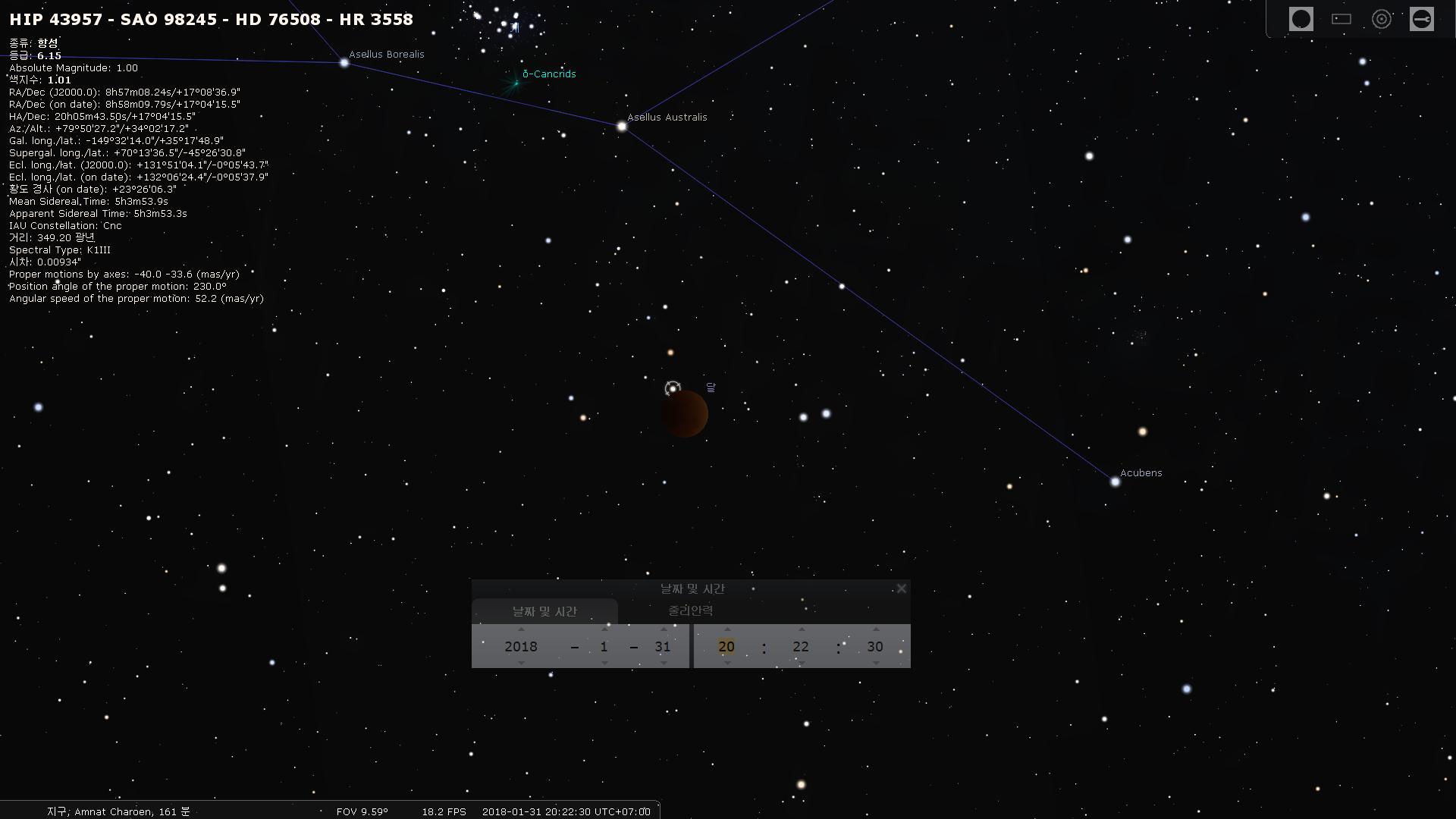 stellarium-000.png