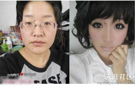 asian-makeup-before-after-20-11_-_복사본.jpg