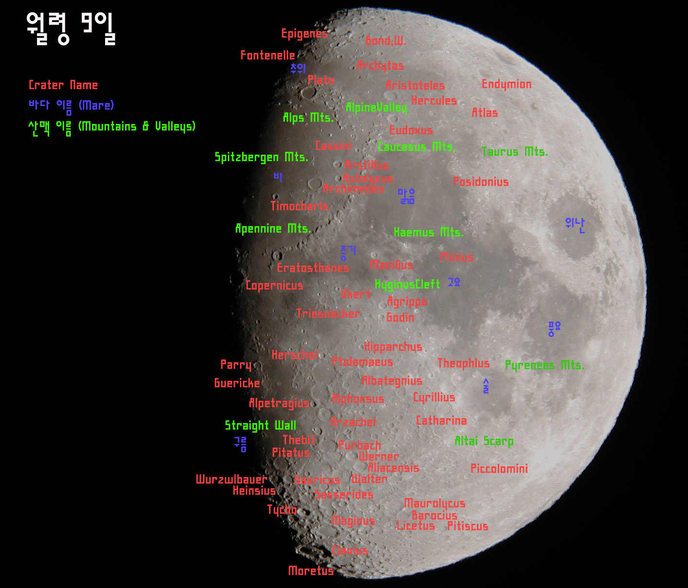 moon9_1.jpg